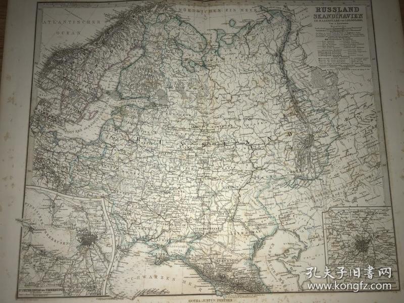 1877年 俄国欧洲部分地图 48.5*44cm