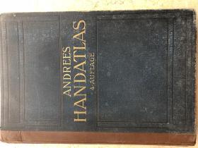 1904年 ANDREES HANDATLAS  超大8开本,超厚超重,清时期中国地图