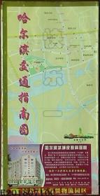 地图-哈尔滨交通指南图