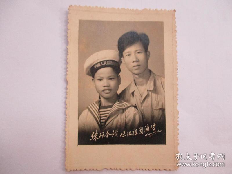 老照片:1964年练好本领 保卫祖国海防