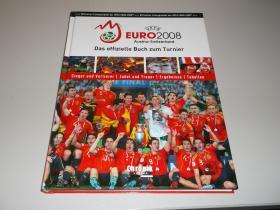 原版2008欧洲杯全彩硬精画册