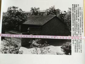 长沙清水塘中共湘区委员会旧址。 党的一大以后,建立第一个省委——中共湘区委员会,毛主席担任书记,湘区党委机关就设在这里。