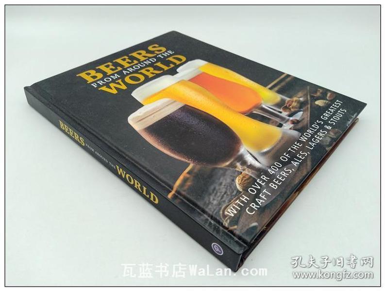 世界啤酒大观 Beers from around the world 英文原版