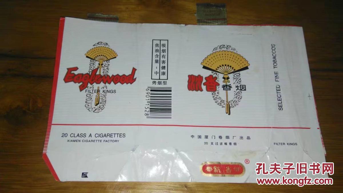 香(厦门卷烟厂)横版烟标(详见照片)8090年代香
