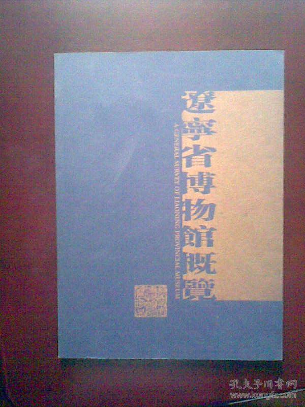 办学目标:1983-02出版学校:1983-02高中:平装天逸书屋山东省济装帧时间时间印刷图片