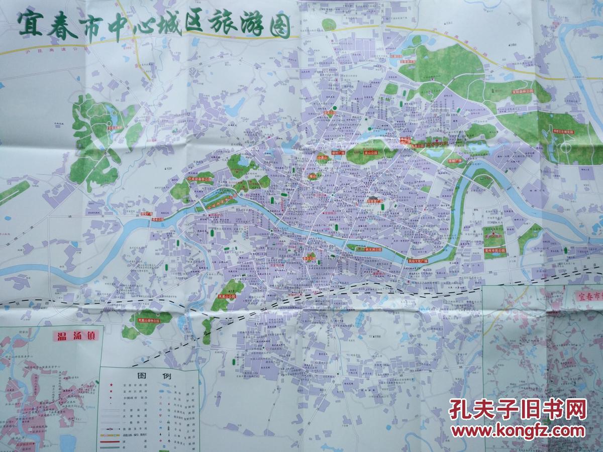 宜春旅游交通图 2017年8月 宜春地图 宜春市地图 宜春图片