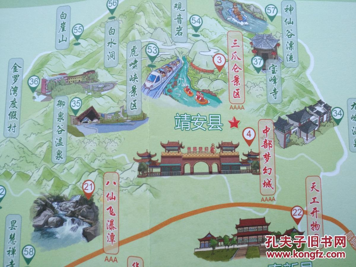 宜春市旅游 手绘地图 宜春市地图 宜春地图 宜春导游图图片