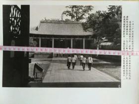 广州农民运动讲习所旧址照片2张:毛泽东担任广州农民运动讲习所所长,亲自讲授课程。