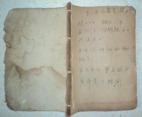 清末民国手抄本、【医方】、一册、字写得不错、很多治病方子
