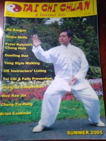 TAI CHI CHUAN & Internal Arts 2005夏季号