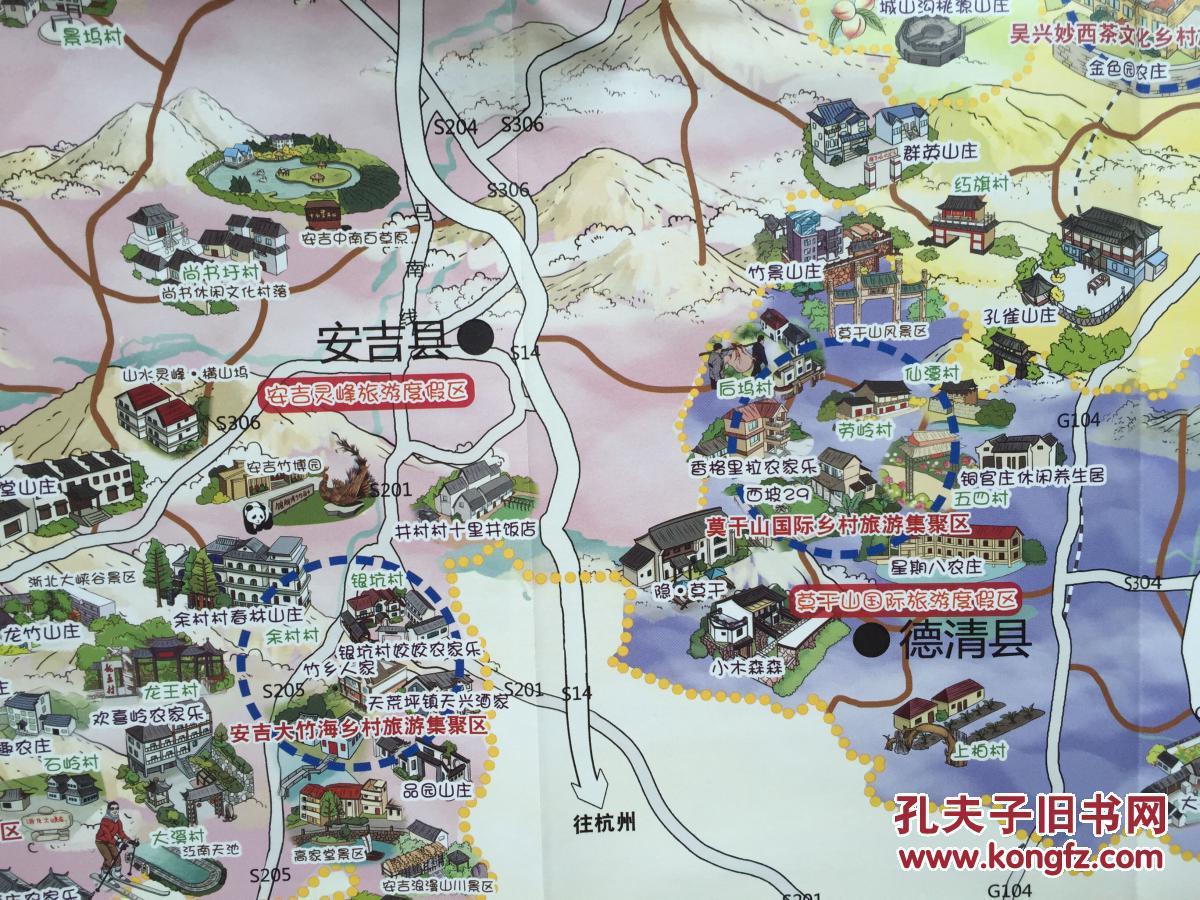 湖州乡村旅游手绘地图 湖州地图 湖州市地图 湖州乡村
