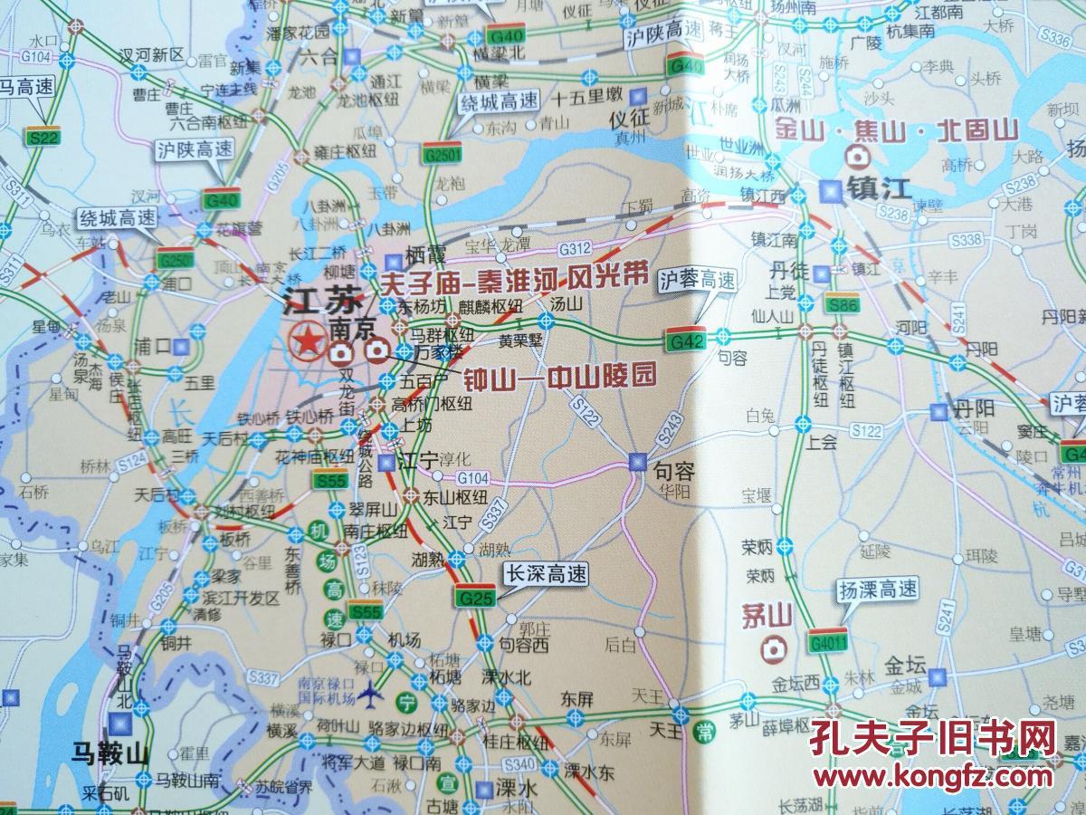 沪苏浙皖旅游地图 2016年10月 上海地图 江苏地图 浙江地图 安徽地图图片