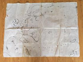 清代日本毛笔手绘《欧亚大陆地图》一张