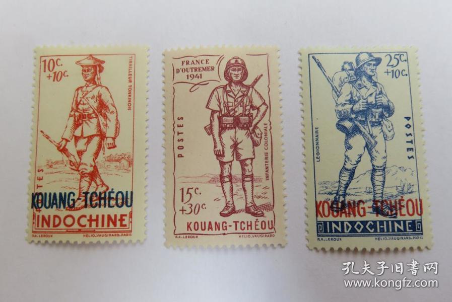 法国在华客邮法广法国士兵图广州湾加盖附捐邮票3全新一套