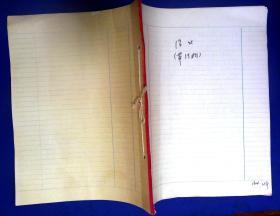 21012262 高德伟 医学教学笔记材料 消化(带结构)71页 1978