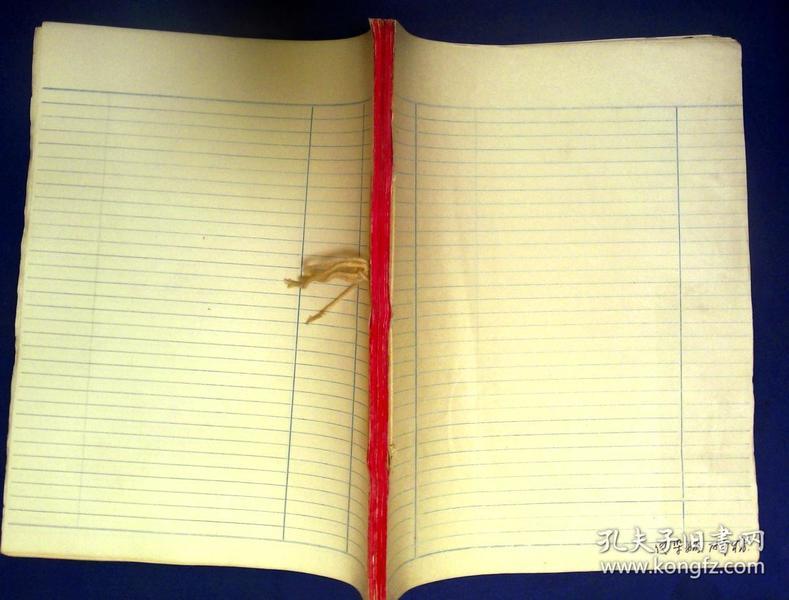 21012263 高德伟 医学教学笔记材料 传染病156页 1978