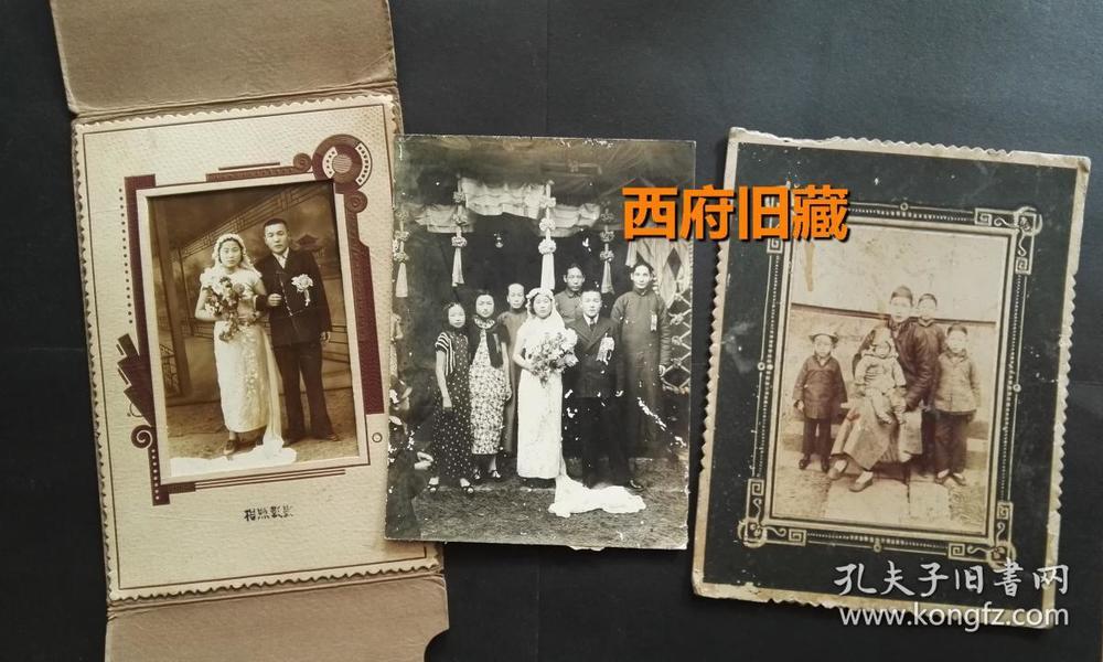 民国老照片,同一人民国11年父子合影,民国26年订婚照结婚照,三张合售
