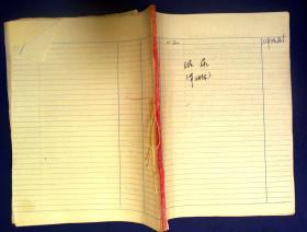 21012266 高德伟 医学教学笔记材料 泌尿(带临床)108页