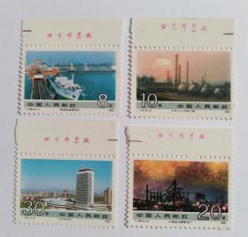 T128 社会主义建设成就(第一组)邮票带厂铭
