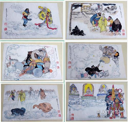 西游记狮驼国彩色插页六张合售[夏书玉老师绘画]