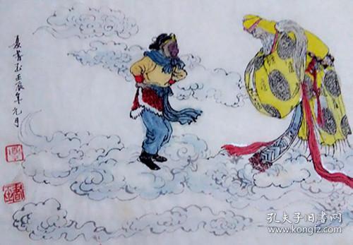 西游记狮驼国彩色插页六张合售[夏书玉老师绘画]图片