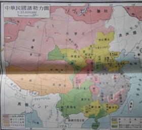 中国明国人口_中森明菜