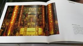 作者签名本中艺美术大师王树文作品选精装本12开