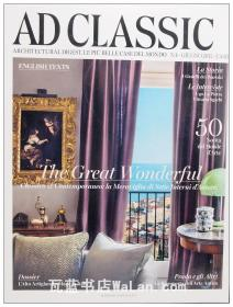AD Classic杂志 意大利语版 建筑辑要 安邸 建筑文摘 样板房装饰陈列外文杂志 ARCHITECTURAL DIGEST The great wonderful