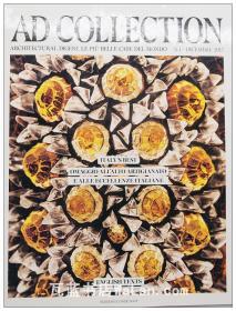 AD Collection杂志 意大利语版 建筑辑要 安邸 建筑文摘 样板房装饰陈列外文杂志 ARCHITECTURAL DIGEST 2015.12