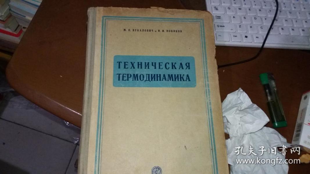 俄文,,理科书