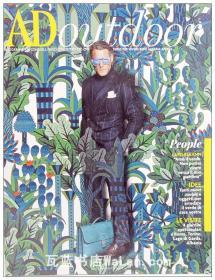 AD outdoor杂志 意大利语版 建筑辑要 安邸 建筑文摘 样板房装饰陈列外文杂志 ARCHITECTURAL DIGEST