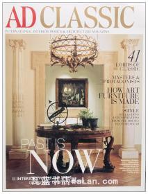 AD Classic杂志 意大利语版 建筑辑要 安邸 建筑文摘 样板房装饰陈列外文杂志 ARCHITECTURAL DIGEST Past is now