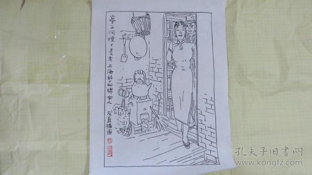 著名连环画大师贺友直手绘线描作品人物 28张每张尺寸43cmx30cm!-