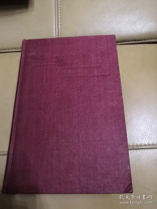德文原版 wörterbuch der datenverarbeitung 德·英·法数据处理字典《硬件——软件》