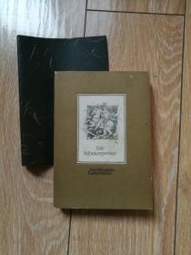 《尼伯龙根之歌》德国民间叙事史诗木刻插图本印刷精美德国《爱书人》系列