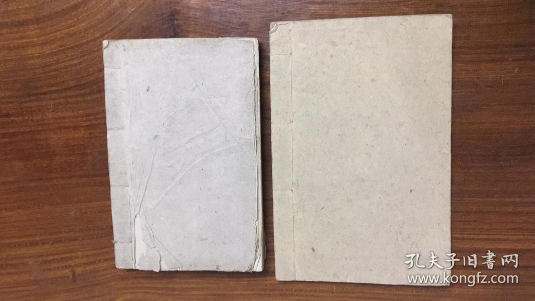 《周易古经今注》高亨签赠颜学孔。线装上下二册全。西北大学1945据手迹印刷。稀见。