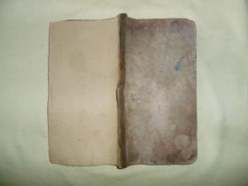 清代木刻本《太医院增补珍珠囊药性赋直解》1-4卷。全涵,带木板图