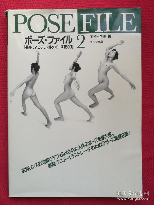 人体大胆艺术囹�a�b(:fi_499 条结果 有图 无图  人体艺术摄影 作者:不详 出版社:长春电影制片