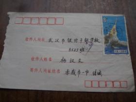 实寄封  一枚  贴T108  6—3航天邮票    9品