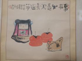 """以画""""泥娃""""著称,四川嘉州画院原副院长苏国超""""贺新春""""人物画"""