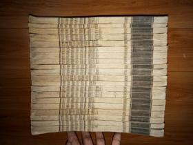 1930年大开本上等宣纸线装仿宋铅印宁波乡贤藏书家董沛编撰〈四明清诗略〉正续集全20大厚册,清代宁波慈溪镇海奉化象山地方文人诗歌大全集。品好。全套很难得。