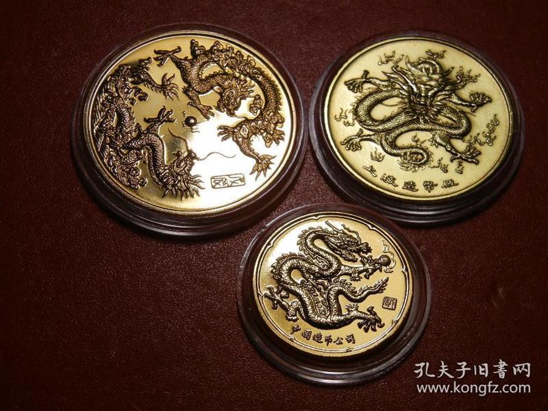 上海造币厂:1988年三龙聚首生肖纪念铜章(直径分别33.30.24)