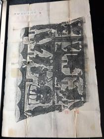 清代初拓本《漢楚將等字畫象》,名家戚叔玉等題簽、舊藏。