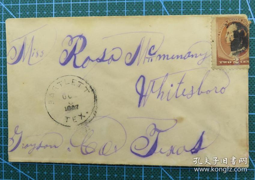 1887年10月5日美国(巴特利特)实寄封贴早期古典邮票1枚