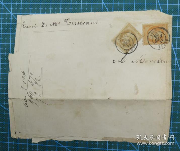 1868年8月11日法国(兰斯寄梅里尼亚)实寄封贴早期古典邮票2枚