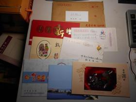 南开大学物理系主任 张光寅 所收明信片、贺年片 7枚