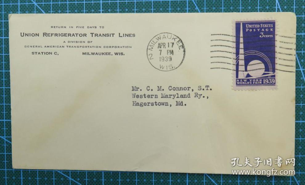 1939年4月17日美国(密尔沃基寄黑格斯敦)实寄封贴邮票1枚