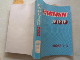 english 900 book1-3