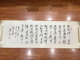 著名书画家唐云书法作品一幅 尺寸113x33 厘米