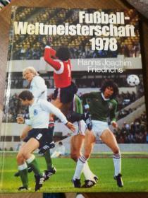原版1978世界杯硬精铜版画册